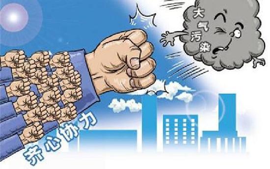 郑州市召开全市生态环境系统大气污染防治强化攻坚动员会,提前打响秋