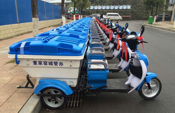 董家窑城管办电动保洁车
