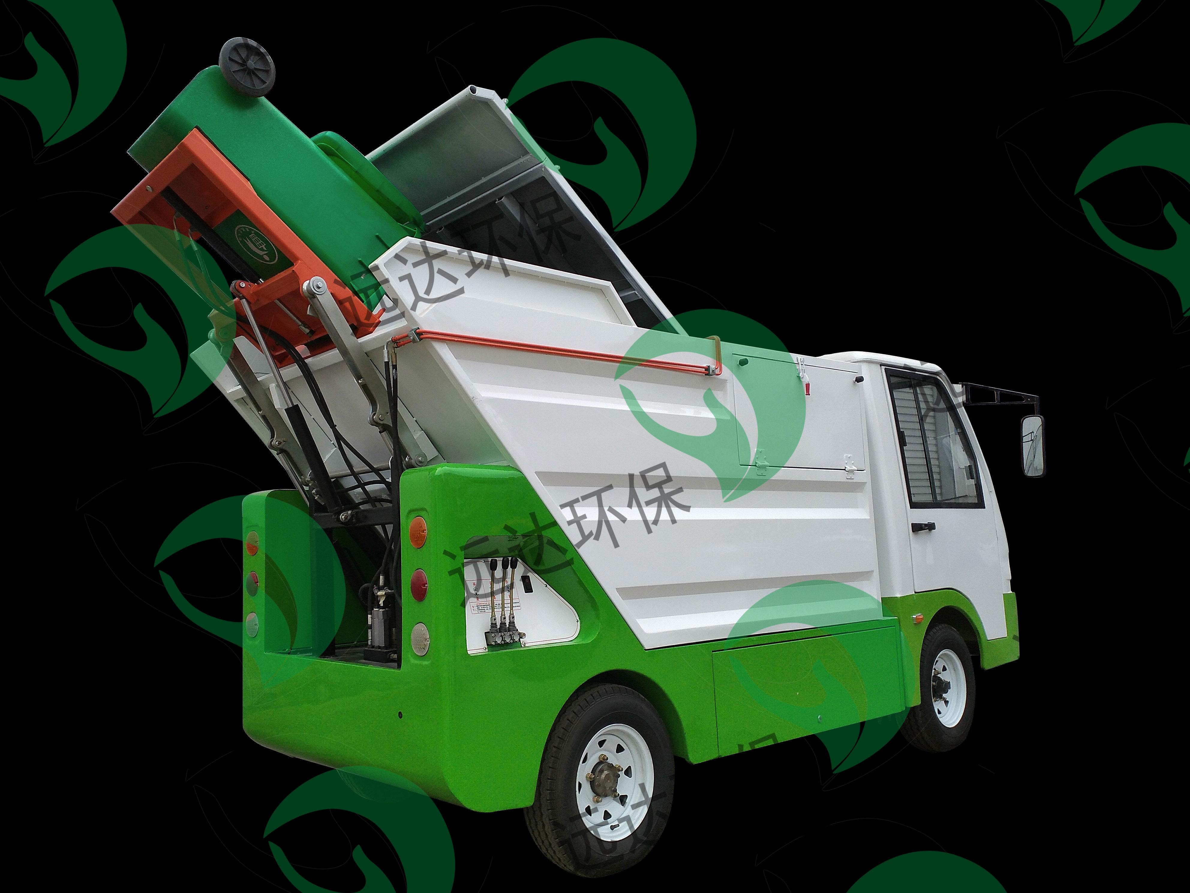 垃圾转运车-YD4QY2000C1后挂式垃圾清运车