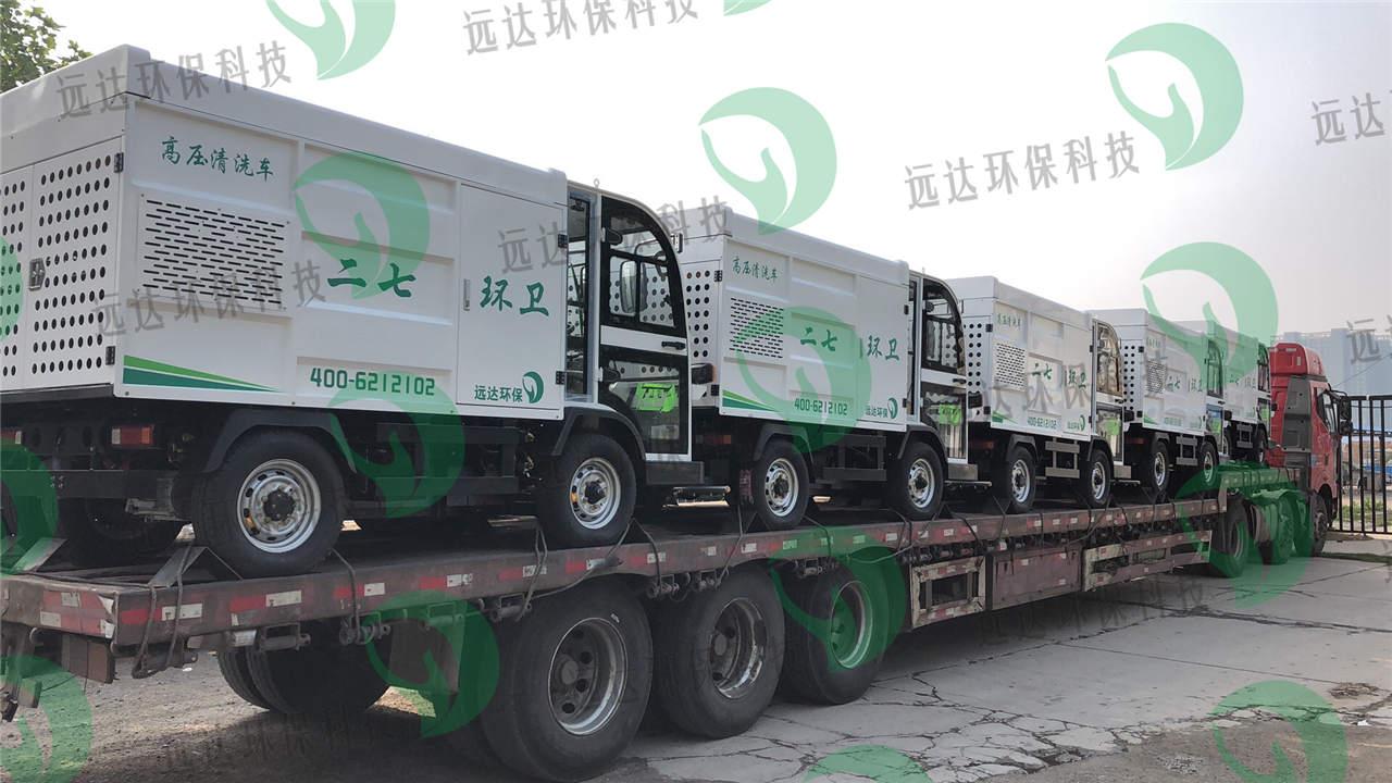 助力环卫,河南bob客户端ios环保电动四轮高压清洗车交付郑州二七区
